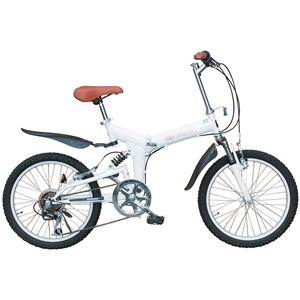 マイパラス M-10 折畳自転車20型・6SP・Wサス パールホワイトの詳細を見る
