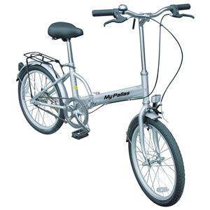 マイパラス M-27 折畳自転車20型 フォーカスシルバーの詳細を見る