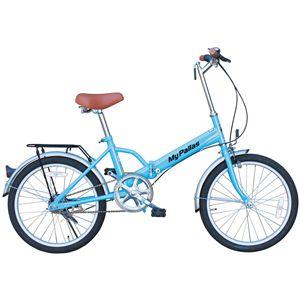 マイパラス M-27 折畳自転車20型 ブルーの詳細を見る