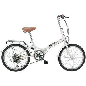 マイパラス M-30 折畳自転車20・6SP ジュエルホワイトの詳細を見る
