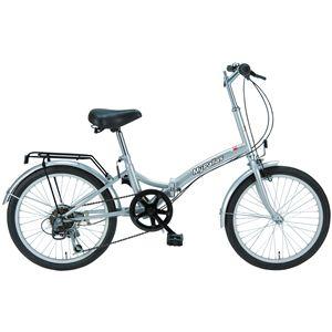 マイパラス M-30 折畳自転車20・6SP シルバーの詳細を見る