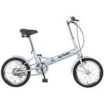 マイパラス M-101 折畳自転車16型 シルバー