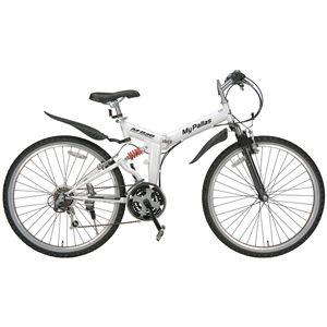 MYPALLAS(マイパラス) 折り畳み自転車 M-630 26インチ 18段変速 Wサス パールホワイト (マウンテンバイク)