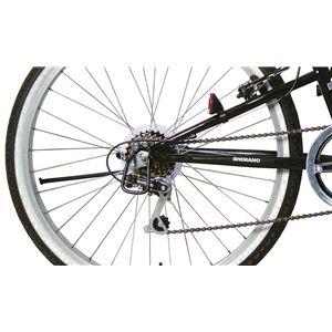 マイパラス M-650 クロスバイク26型・6SP・リアサス ネイビー