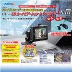 HYUNDAI index(ヒュンダイインデックス) 4.3インチSDカーナビゲーション&ワンセグTV iNAVI(アイナビ) HCN-43