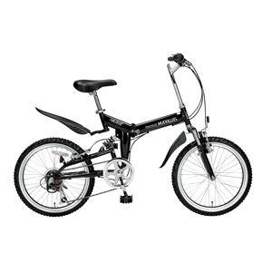 MYPALLAS(マイパラス) 折り畳み自転車 M-207 20インチ 6段変速 Wサス ブラック 【マウンテンバイク】