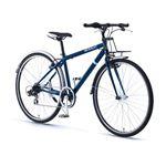 RENAULT(ルノー)自転車 700C CRB7006 ブルー 【フロントキャリアー クロスバイク】