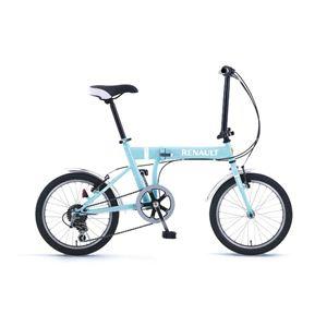 RENAULT(ルノー) 自転車 18インチ FDB186 ミントブルー 【フォールディングバイク】