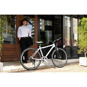 MYPALLAS(マイパラス) 自転車 M-971 700C ホワイト