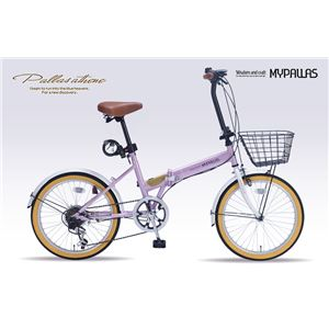 MYPALLAS(マイパラス) 折りたたみ自転車20・6SP・オールインワン M-252 オーキッド(OC)