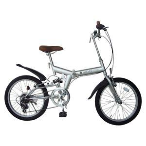 折畳自転車20・6SP・リアサス540×1480×1030 シルバーの詳細を見る