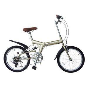 折畳自転車20・6SP・リアサス540×1480×1030 チタンゴールドの詳細を見る