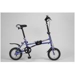 MYPALLAS(マイパラス) 折り畳み自転車 i-minimo IM-232 12インチ パープル