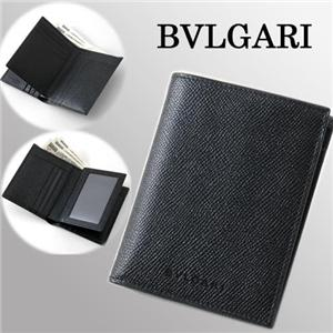 BVLGARI(ブルガリ) 札入れ Classico line Walley for 9Creditcards&Photos 22473