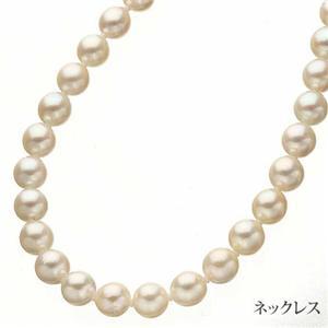 あこや本真珠 7.5-8.0mm 2点セット(ネックレス、ピアス)