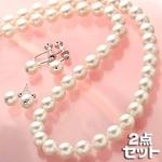 あこや本真珠 7.5-8.0mm 2点セット(ネックレス、イヤリング)の詳細ページへ