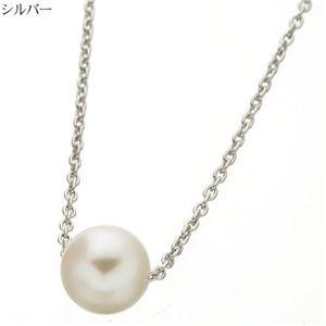 あこや真珠 8-8.5mm一粒 パールペンダント シルバー