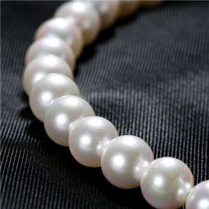 花珠真珠ネックレス 7〜7.5mm玉