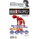 MSM配合グルコサミン
