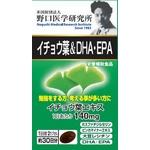 イチョウ葉&DHA・EPA