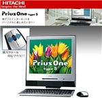 HITACHI 17インチ液晶一体型PC PriusOnetypeS AW31S5U