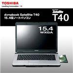東芝 dynabook Satellite T40 15.4型ノートパソコン PST4021CWSR1R