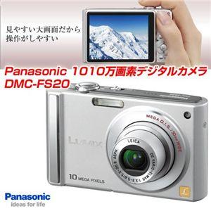 Panasonic 1010万画素デジタルカメラ DMC-FS20