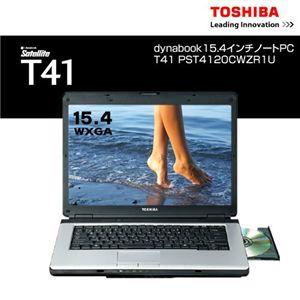 【在庫処分特価】東芝dynabook15.4インチノートPC T41 PST4120CWZR1U