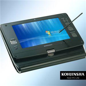 工人舎 ワンセグ搭載7型ワイドタッチパネル回転式液晶モバイルPC SH6KT12A