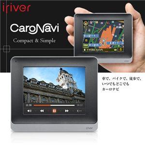 iriver ナビゲーションシステム CaroNavi M3-2GB-BLK の詳細をみる