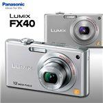 Panasonic デジタルカメラ Lumix FX40(デジカメ)