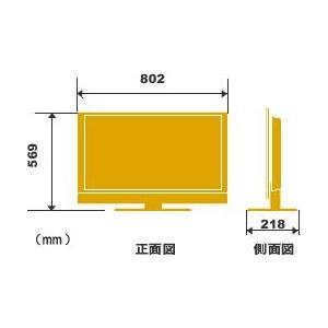 バイデザイン 32型フルハイビジョン液晶テレビ ALF-3207DB BS・110度CS・地デジ搭載