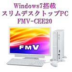 FMV Windows7搭載スリムデスクトップパソコン FMV-CEE20