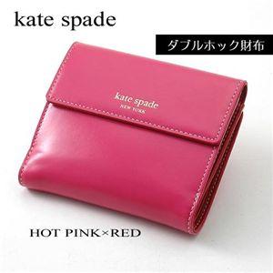 kate spade(ケイトスペード) ダブルホック財布 AS216070 HOT PINK×RED/609