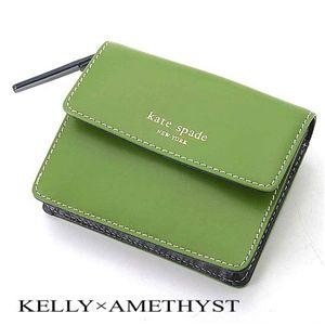 kate spade(ケイトスペード) キーリング付コインケース AS005070 KELLY×AMETHYST/396