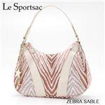 LeSportsac(レスポートサック) Large Spin 9209P ZEBRA SABLE