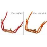 【超特価】Christian Dior 紐ネックレス プレート オレンジ D20691