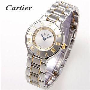 Cartier(カルティエ)マスト21 ゴールドコンビ レディース
