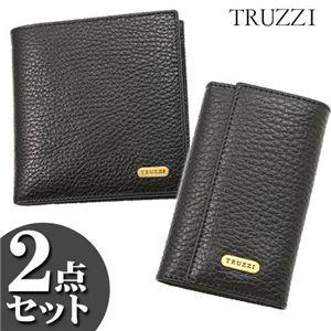 TRUZZI(トゥルッツィ) Collection キーケース&二折財布 セット