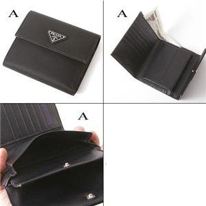 PRADA(プラダ) ラウンドファスナー財布 M170