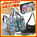 LeSportsac 福袋 Aコース