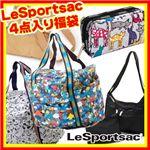 LeSportsac 福袋 Bコース