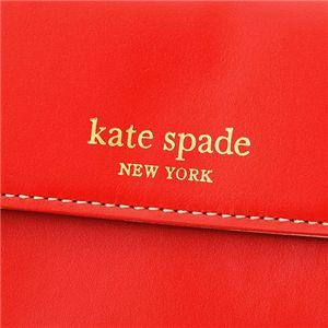 kate spade(ケイトスペード) ダブルホック財布 PWRU0068 647 Poppy×Gold