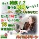 バイタルグリーン 【60包入り】 写真5