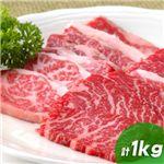 """韓国料理""""まだん"""" 国産黒毛和牛 カルビ焼肉 計1kg(計約10人前)"""