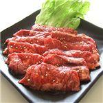 牛1頭から1%の部位☆名店「ワンス」たれ漬けハラミ焼肉 計1.2kg
