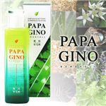 薬用育毛剤 PAPA GINO(パパジーノ) ケホエール 140ml