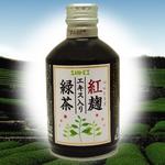 SAN-EI 紅麹エキス入り 緑茶 275ml缶 48本ケース