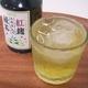 カラダうれしいおいしい!紅麹エキス入り緑茶48本 写真2