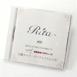 Rita ファンタスティック メイクブラシセット